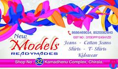 New Models Readymades