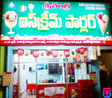 Sri Chandra Ice Cream Parlour ( A/C)