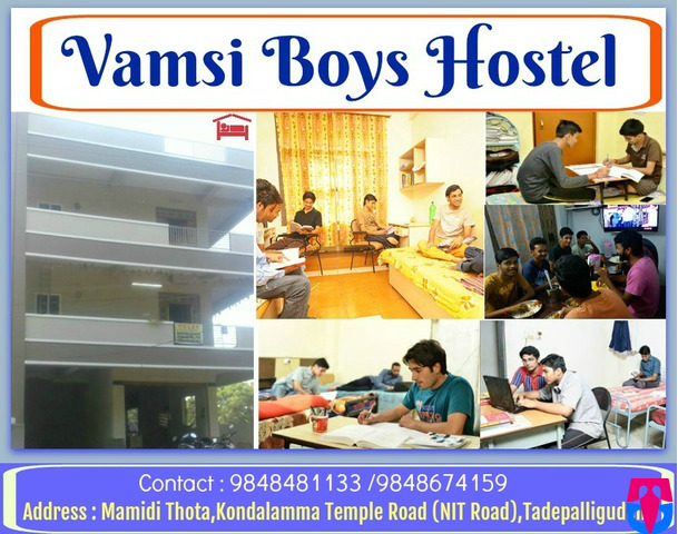 Vamsi Boys Hostel