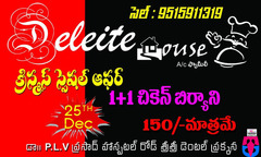Deleite House ( Family Restaurent )