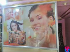 Rajeswari Beauty Parlour