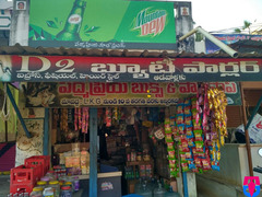 D2 Beauty Parlour ( Only For Ladies )