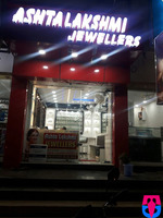 Ashtalakshmi Jewellers ( A/C Showroom )