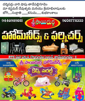 Sri Sai Durga Homeneeds & Furnitures