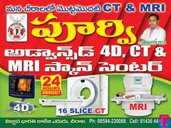 Poorvi Advanced 4D Scan & Color Doppler Centre