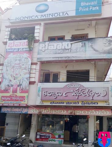 Bhavani Digital Press