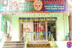 Poorvi Scan Centre & Color Doppler Centre