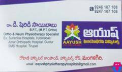 Aayush Physiotherapy Hospitals