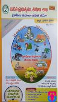Postal Jeevita Bhima Schemes (RPLI)