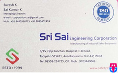 Sri Sai Engineering Corporation