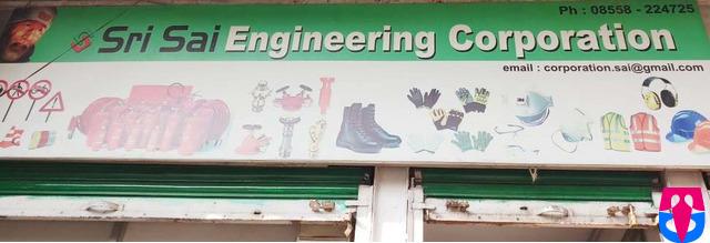 Sri Sai Engineering Corporation