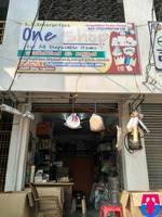 S.S.Enterprises One Shop