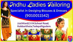 Indhu Ladies Tailoring