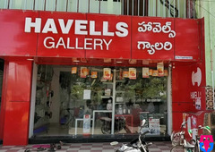 VSR Shiva Shakthi Agencies (Havells Gallery)