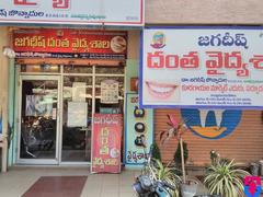 Jagadeesh Dental Clinic