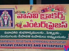 Vasavi Crackers & Enterprises