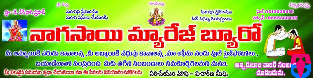 Tadipatri   Andhra Pradesh   India   Marriage Bureaus   tringcity in
