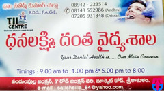 Dhana Lakshmi Dental Clinic