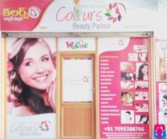 Colours Beauty Parlour