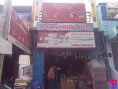 Jahnavi Home Needs & Services