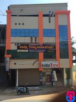 Amma Kalyana Mandapam