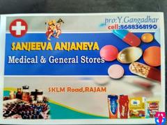 Sanjeeva Anjaneya Medical & General Stores