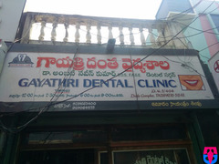 Gayathri Dental Clinic