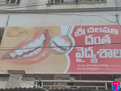 Sri Chalapathi Super Speciality Dental Clinic