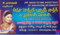 Anu Herbal Beauty Parlour & Training Centre