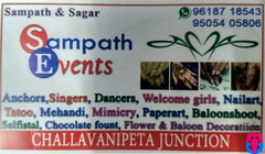 Sampath Events