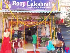 Roop Lakshmi Readymade Showroom
