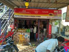 Mutyalamma Kirana & General Stores