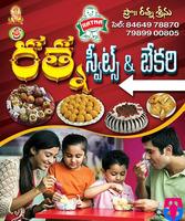 Ratna Sweets & Bakery