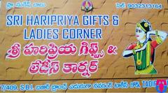 Haripriya Gifts and Ladies Corner