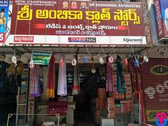 Sri Ambica Cloth Stores