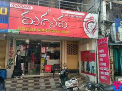 Maguva Cloth Stores