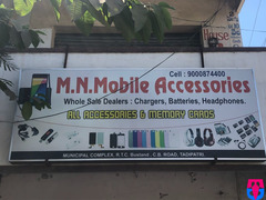 M.N.Mobile Accessories