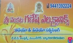 Sri Venkata Ganesh Electronics