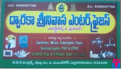 Dwaraka Srinivas Enterprises
