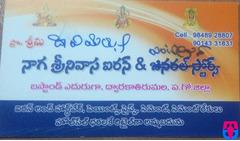 Devi Maruthi Naga Srinivas Enterprises
