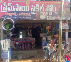 Prema Sai Cycle Stores
