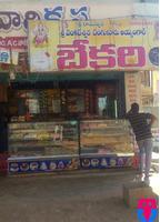 Sri Rameswara Sri Venkateswara Banglore Ayyagar bakery