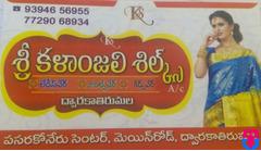 Sri Kalanjali Silks