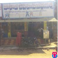 Balaji Tip Top Suppliers