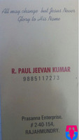 Prasanna Type & Xerox Centre