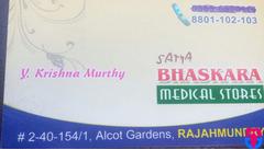 Satya Bhaskara Medical Stores