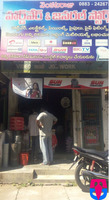 Venkat Raju Hardware & General Stores