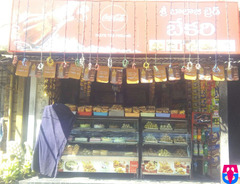 Sri Balaji Bread & Bakery