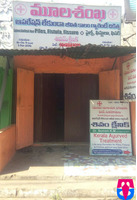 Shivam Clinic ( Piles Hospital )