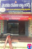 Venkata Ramana Bankers